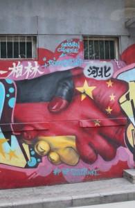 Deutschland und China reichen sich die Hand