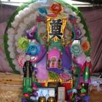 Hochzeitsaltar in Pingyao